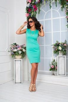 Платье Angela Ricci. Цена: 2750р.