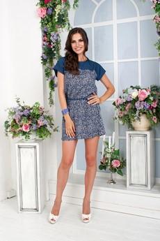 Платье-туника Angela Ricci. Цена: 2790р.