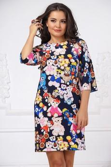 Платье Liora. Цена: 2490р.