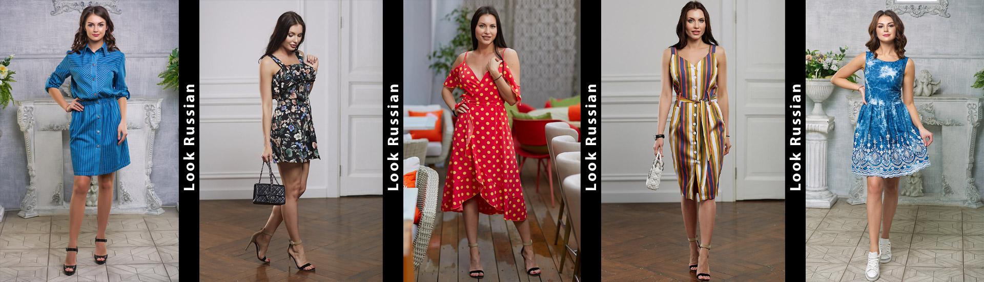 ef51c389d0ec Интернет-магазин женской одежды Kokette, купить недорогую одежду с ...