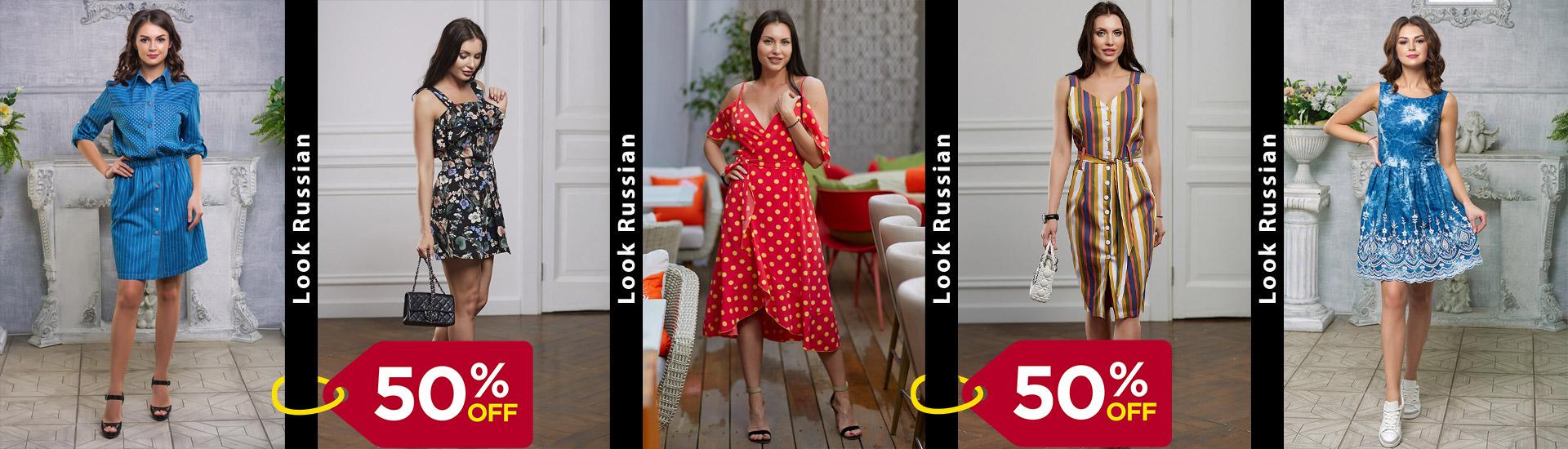 f2bda7fc211f Интернет-магазин женской одежды Kokette, купить недорогую одежду с ...