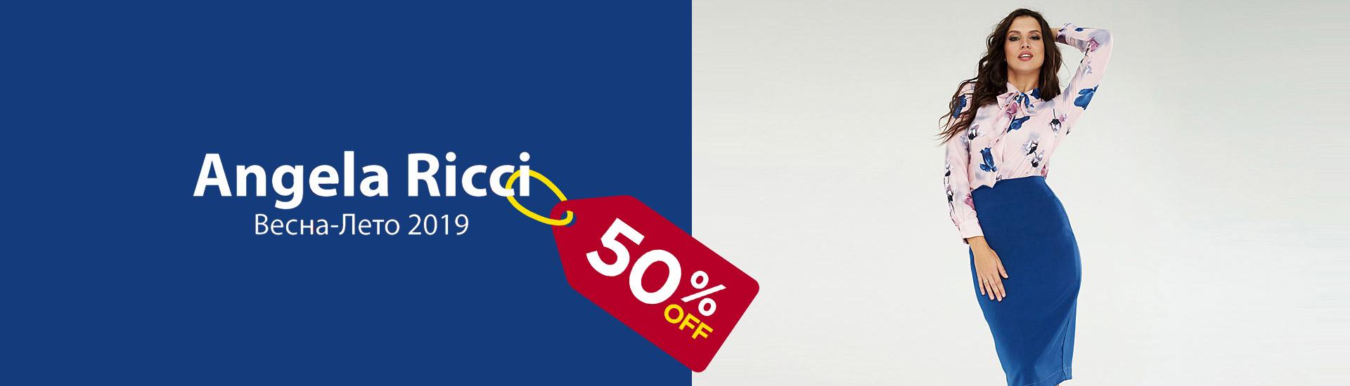 c6e33b32c Интернет-магазин женской одежды Kokette, купить недорогую одежду с ...