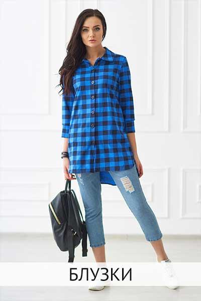 Интернет-магазин женской одежды Kokette, купить недорогую одежду с ... 37600e74184