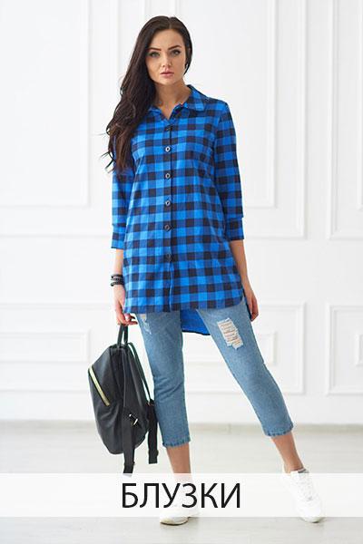 6ce097216c170e Интернет-магазин женской одежды Kokette, купить недорогую одежду с ...