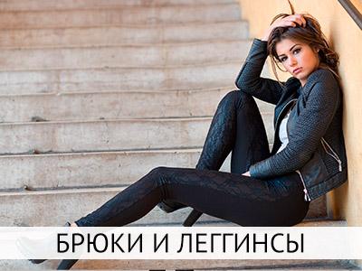 f982a09a7acf Интернет-магазин женской одежды Kokette, купить недорогую одежду с ...