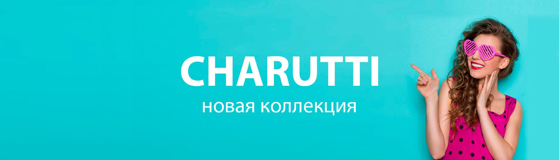 74007321f9e Новая коллекция женской одежды CHARUTTI. Бесплатная доставка ...