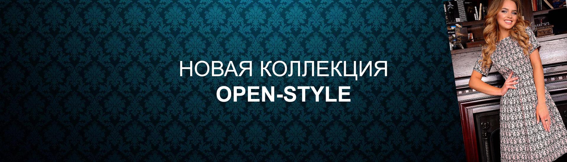 Женская одежда интернет магазин с бесплатной доставкой по россии
