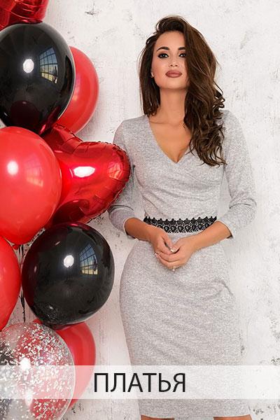 823f927fca1 Интернет-магазин женской одежды Kokette