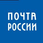 Бесплатная доставка почтой России